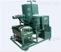 轻质油(燃油)滤油机