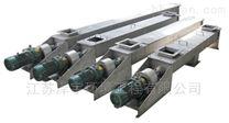 LS系列U型不锈钢有轴螺旋输送机