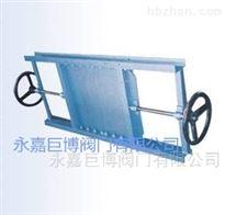 专业生产LMD-II双向插板阀/报价