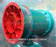 煤礦用YBT-11KW礦用軸流式局部通風機廠家