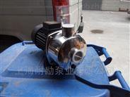 卧式小流量低杨程不锈钢泵