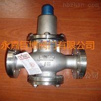 专业生产Y43H不锈钢蒸汽减压阀