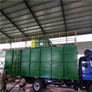 厂家直销 豆制品废水处理设备