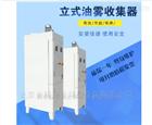CUA-EP工业车间空气净化器