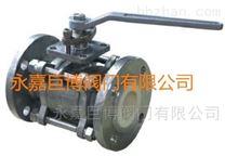 專業Q41TC手動陶瓷球閥/供應