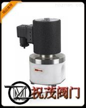 UPVC塑料电磁阀