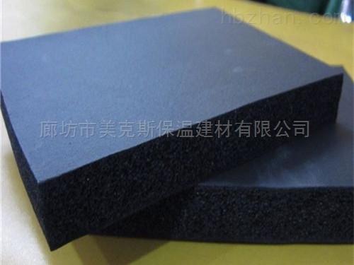 铝箔橡塑保温板价格