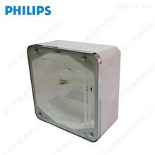 飞利浦罩棚灯Mini300 DCP300 150W油站灯