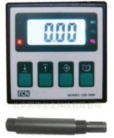 ISE-2000在线溴离子浓度监测仪