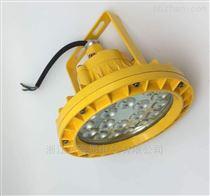 BAD84-100W70W隔爆型LED投光燈廠房高效節能照明燈
