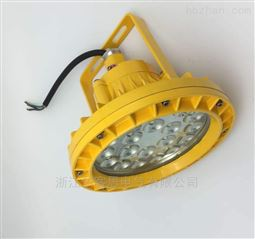 70W隔爆型LED投光灯厂房高效节能照明灯