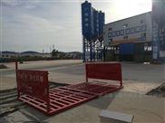 武汉工地专用洗车机 建筑车辆冲洗设备