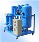 通瑞ZJD-20立式液压油真空除酸滤油机