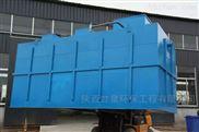 化学法电镀废水处理设备
