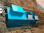 延安造纸污水处理设备价格
