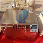 全自动碱骨料试验箱生产厂家特价促销