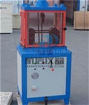 蓬萊雙工位鋼筋彎曲試驗機銷售供應