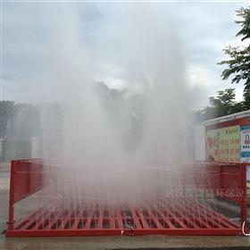 LYS-120建筑工地洗车槽冲洗设备