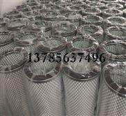 【厂家直销】PECO FG-336玻璃纤维天然气管道过滤器滤芯