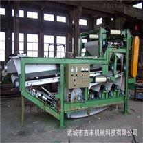 带式污泥压滤机设备生产商