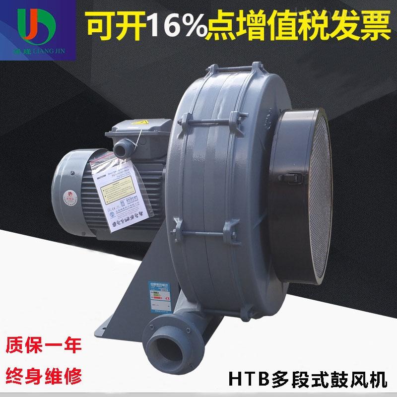 直销5.5KW原装全风2HTB65-704多段式鼓风机