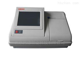 505M直销药物残留检测仪