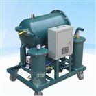 轻质油脱水分离滤油机