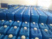 河南锅炉除垢剂生产厂家