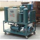 挤压机压铸机液压油破乳化脱水过滤机