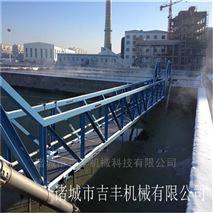 桁车式刮泥机设备生产厂家