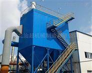 工业生产专用锅炉除尘器的工作原理