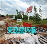RG-100陕西工程车自动冲洗平台