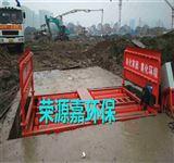 RG-100咸阳工程车自动冲洗平台