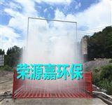 RONEGIA武汉工程车自动洗车设备