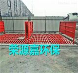 RG-100咸宁工程车自动冲洗平台