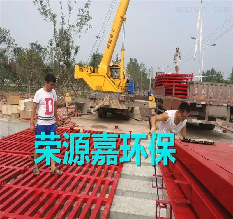 工地渣土车自动洗车槽