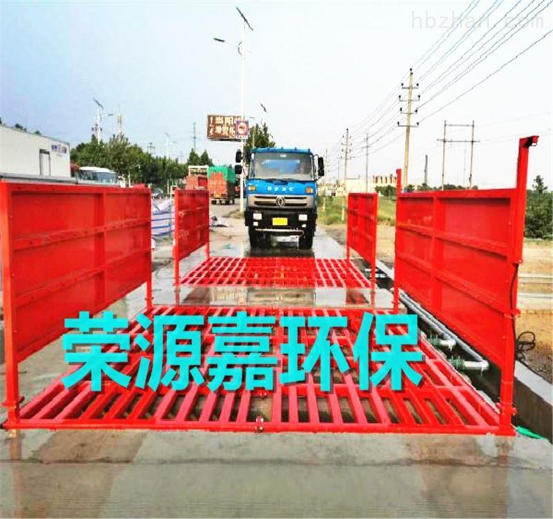 黄石工程车自动洗车设备