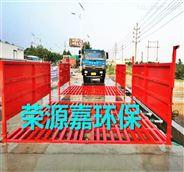 南宁工程车自动冲洗槽