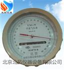 现货YM3平原型空盒气压表