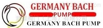 进口低转速离心泵(德国进口Bach品质)