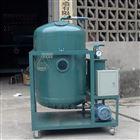 BZ降低介损值的绝缘油再生装置,除酸再生机