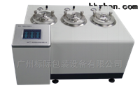 气体透过率测定仪 GBPI® N530G