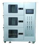 GBPI®GQ-300气调保鲜箱GBPI®GQ-300