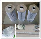 不锈钢网滤芯|分水滤芯