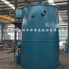 圆形辐流式溶气气浮机生产厂家 大品牌值得信赖