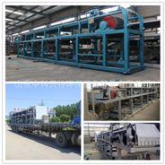 火电厂石膏脱硫废水处理专用真空过滤机