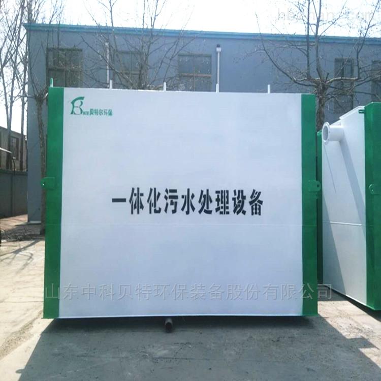 贵阳地埋式污水处理设备