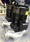 立式不锈钢管道离心泵