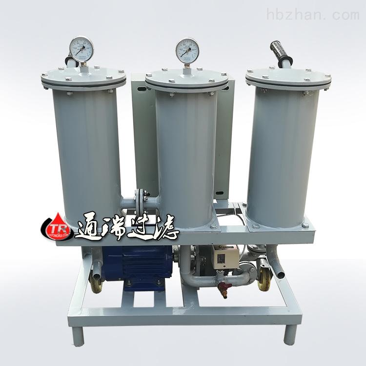 重庆通瑞YL系列便携移动轻便式过滤加油机