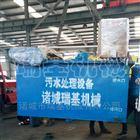 台州一体化喷涂污水处理气浮设备
